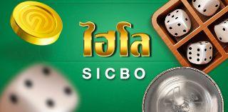 sicbo - thumbnail