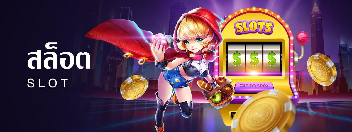 gclub_slot